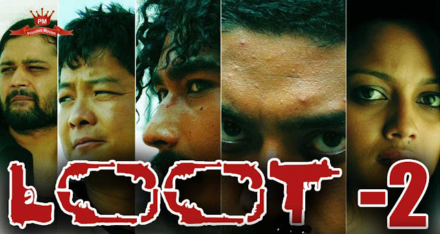 Loot 2 (Nepali)  Movie Star casts, News, Wallpapers, Songs & Videos
