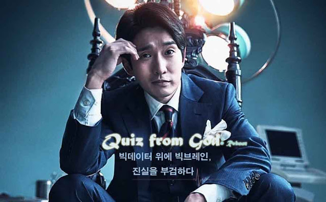 Drama Korea Quiz from God: Reboot