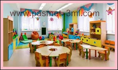 حضانة للأطفال