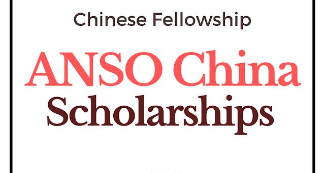 منحة ANSO في الصين 2021 | ممول بالكامل | 500 منحة
