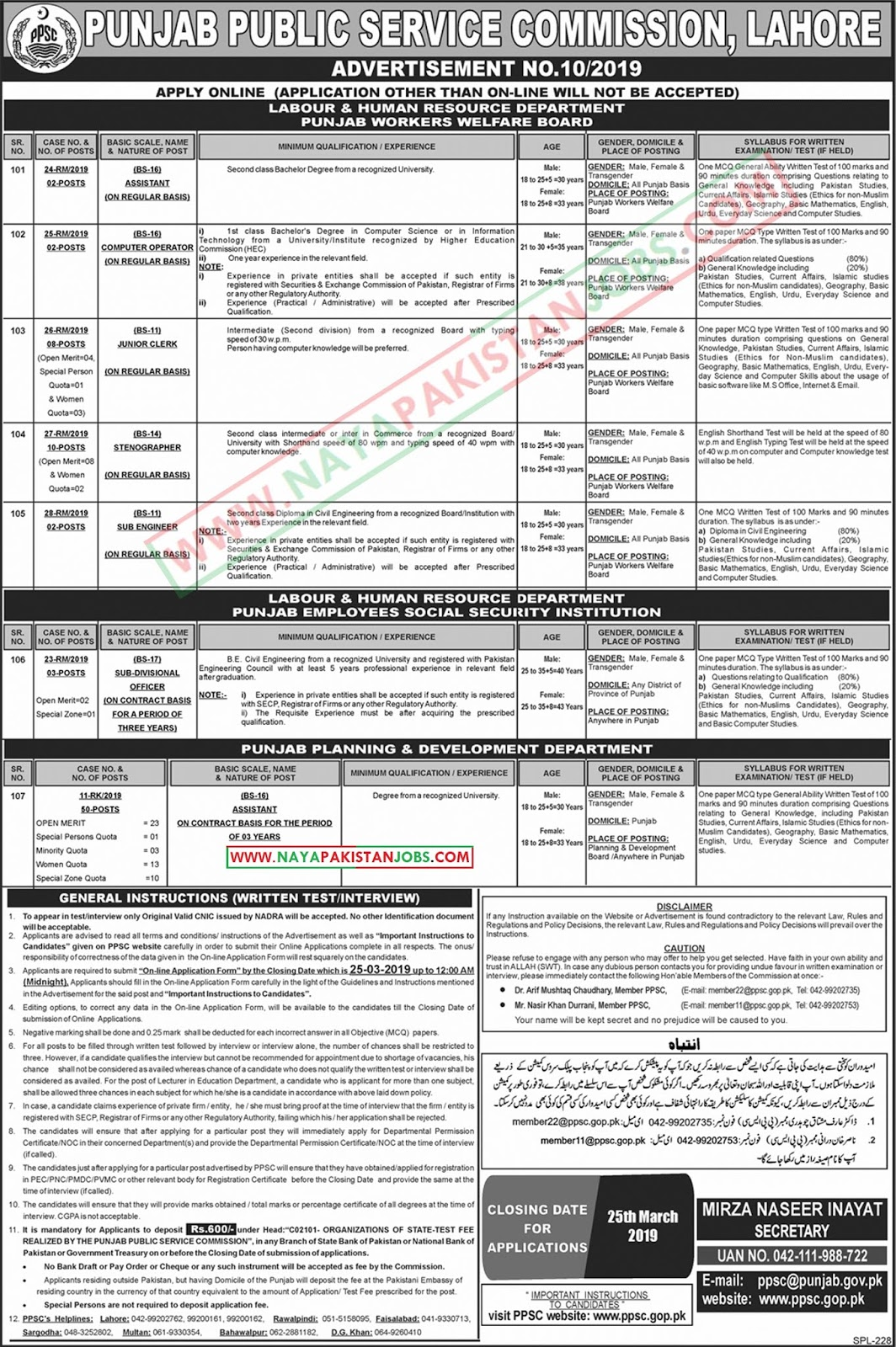 PPSC Jobs 2019, ppsc jobs ad no 10, PPSC Jobs 2019 Advertisement No 10 Punjab Public Service Commission