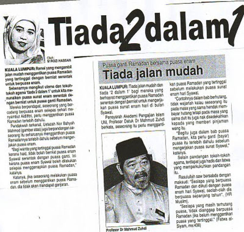Blog Untuk Eksperimen: Hukum Menggabungkan Puasa Qadha Dan