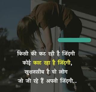 love funny status in hindi,love funny status hindi