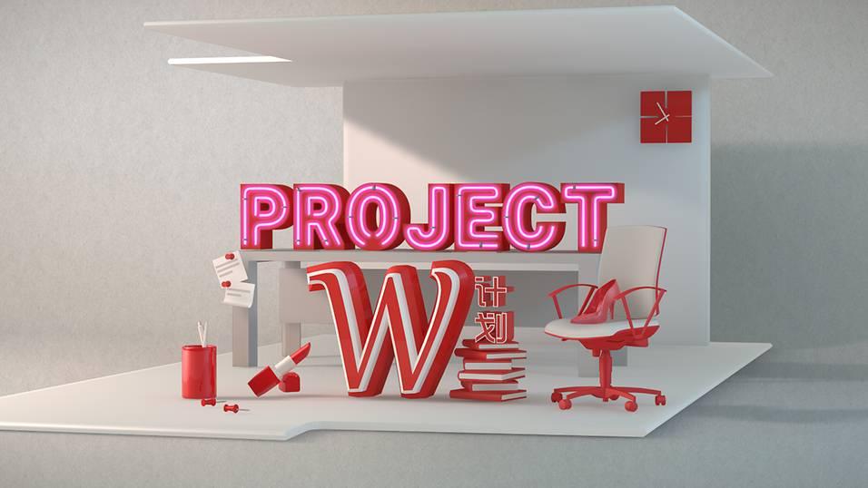 SINGPOST~ QUEST FOR AMUSEMENT: Project W Channel U TV New Drama