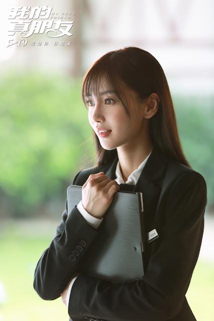 my true friend chinese real estate drama Angelababy