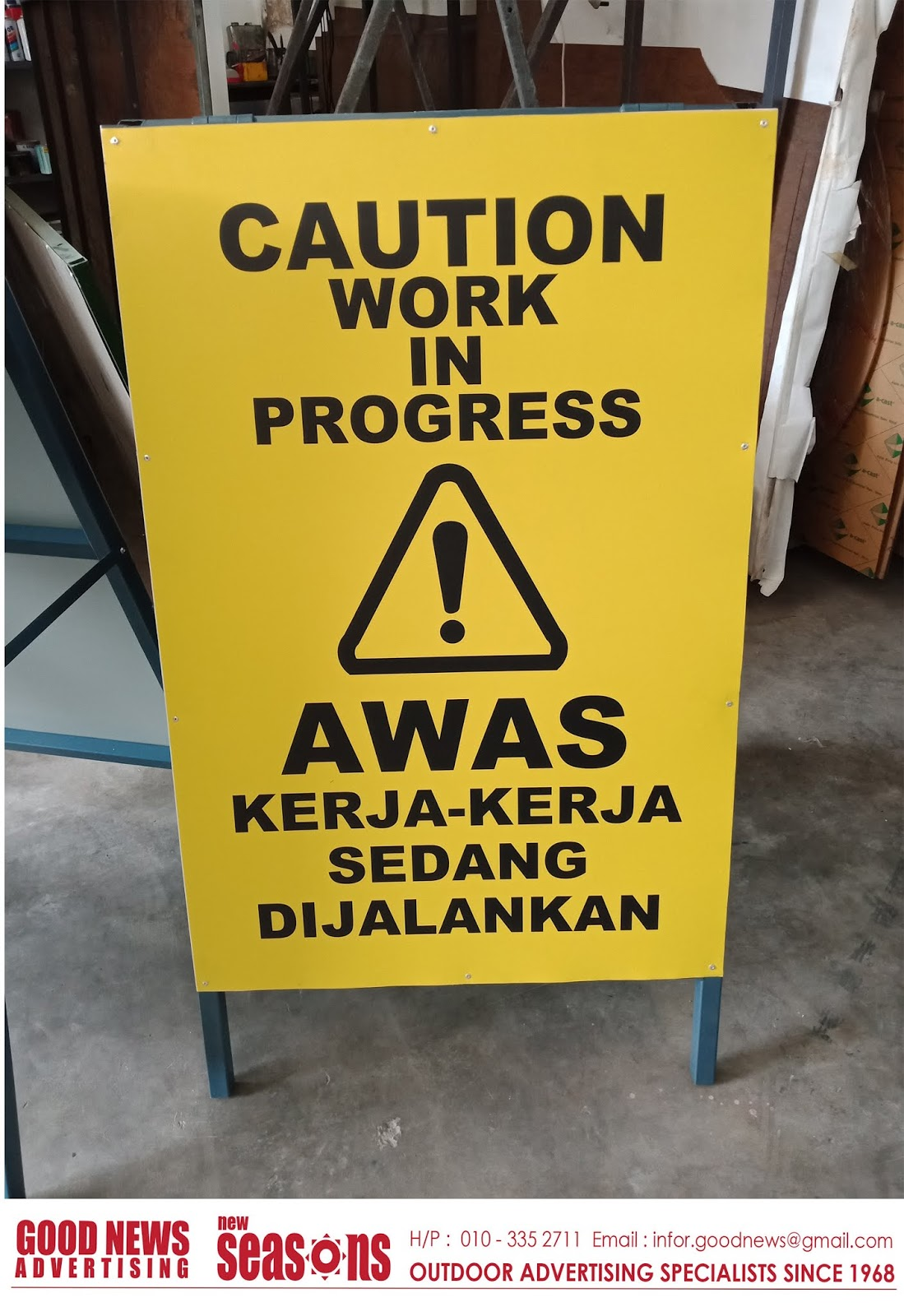 Good News Advertising Bunting Signboard Flyer Sticker Printing Safety Sign Printing Making And Installation For Penang Port At Butterworth Penang