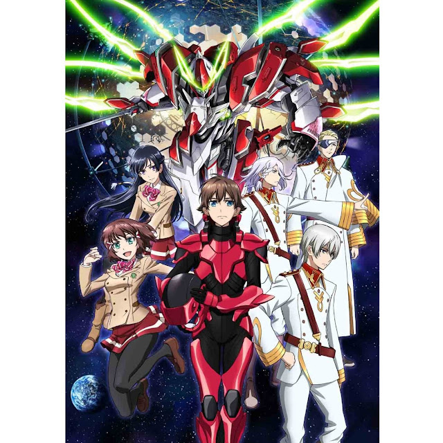 Kakumeiki Valvrave S1 + S2 Sub Indo Batch Download