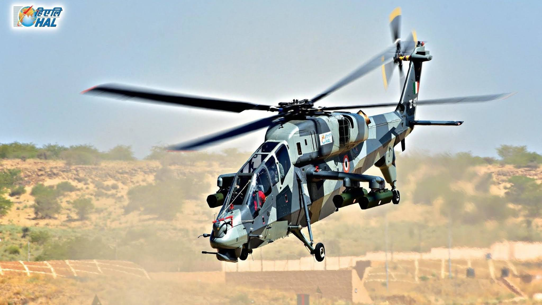 HAL Light Combat Helicopter - LCH - 01