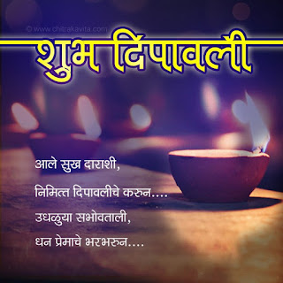 diwali-2018-images-msg-messages-quotes-shayari