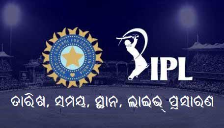 ipl-2021-auction-live-date-time-venue-live-broadcast-more