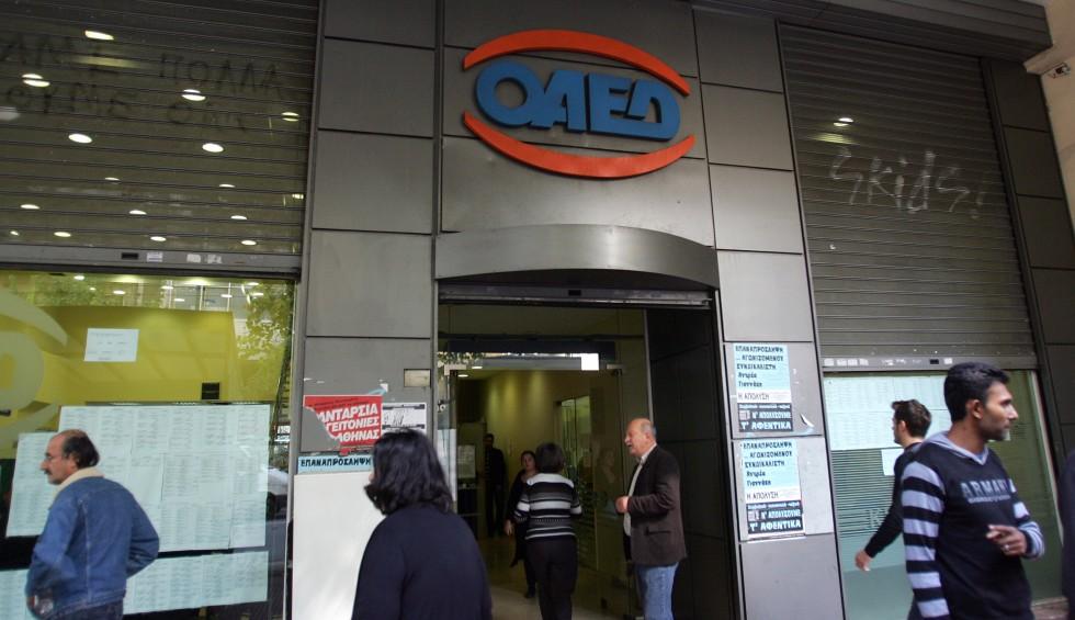 Νέα δίμηνη παράταση για τα επιδόματα ανεργίας του ΟΑΕΔ