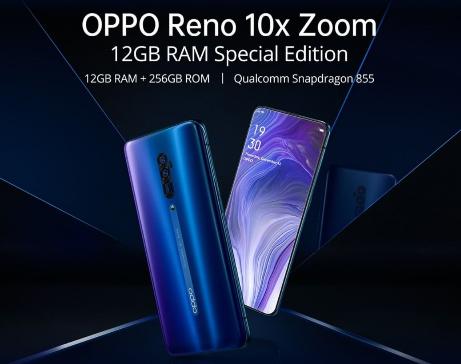 Oppo Reno 10x Zomm