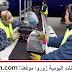 شركة تدبير المطارات توفر 25 منصب شغل : 15 مكلفين بالمسافرين 10  حاملي أمتعة   بمطار فاس سايس