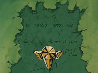 Os Cavaleiros do Zodíaco – Dublado – Episodio 64