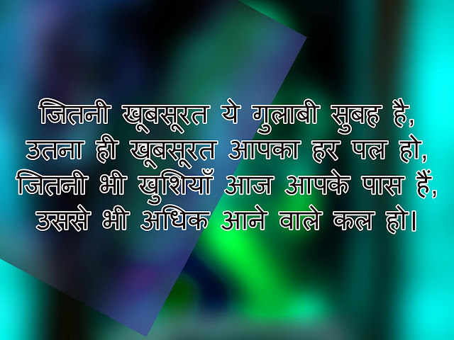 motivational thoughts in hindi urdu