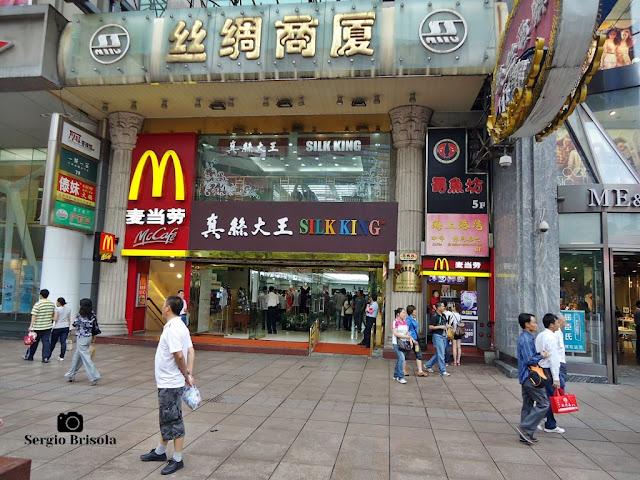 McDonald's store in Shanghai