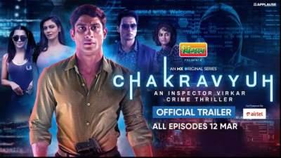 CHAKRAVYUH 2021 Web Series Season 1 Download 480p
