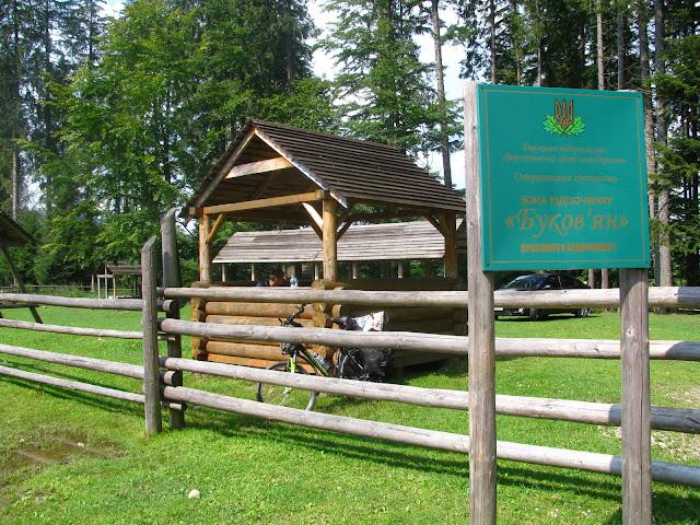 отдых на Кривопольском перевале