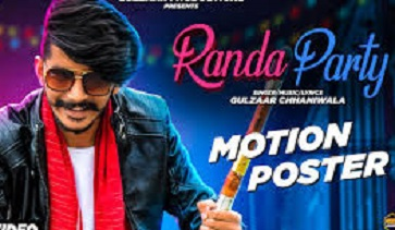 Randa Party Lyrics