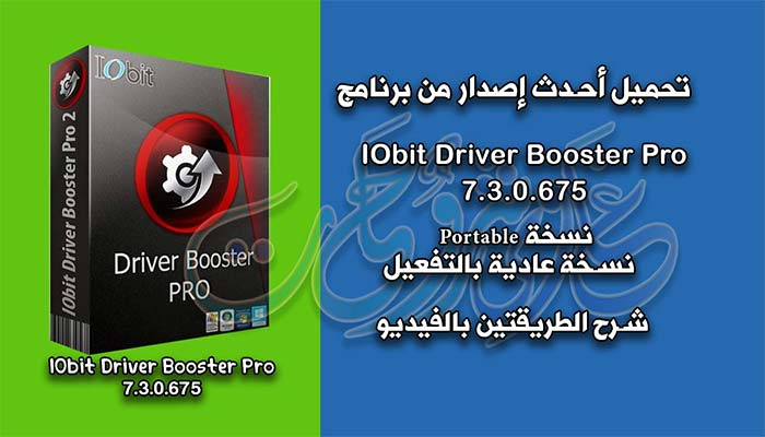 iobit driver booster pro,driver booster,iobit driver booster,driver booster 7,iobit driver booster 7 pro key,driver booster pro,iobit driver booster pro 7.0.2,iobit driver booster 7 key,driver booster 7 pro,iobit driver booster 7 key 2019,iobit,driver booster 7 key 100 working,iobit driver booster 7.2,driver booster pro 7,iobit driver booster 7.1 pro key,driver booster 6.5 pro key lifetime