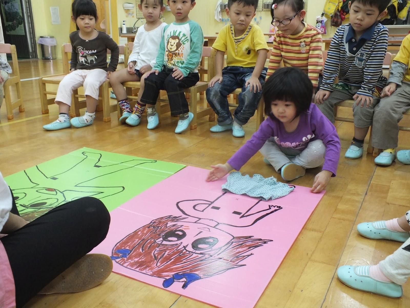 臺北市私立大大樹幼兒園: 身體紅綠燈.健康教育活動分享!