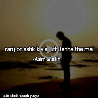 tanhayi shayri by asim whatsapp status video