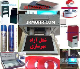 http://irmohr.com/news.php?extend.39