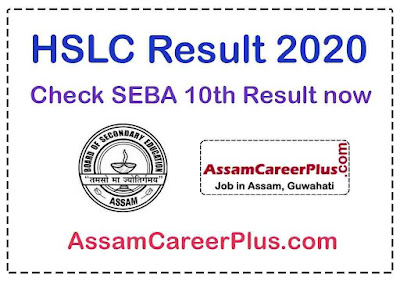 HSLC Result 2020 Assam, SEBA Result 2020