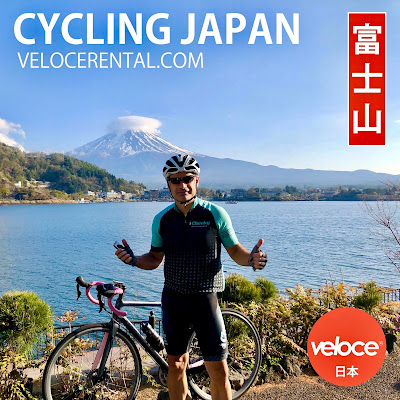 Cycling in Japan, carbon road bike rental and guided excursions in Tokyo. Enjoy Mt. Fuji and Japanese Alps with Veloce.