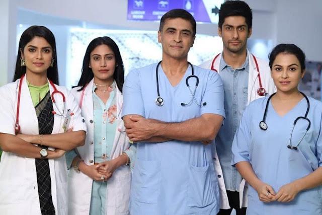 Sanjivani Serial Full Star Cast Name, Star Plus Show