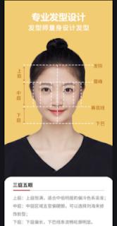 Tải App Trung Quốc phân tích khuôn mặt chọn kiểu tóc phù hợp, app trung, tải app trung, app trung quốc, app trung chỉnh ảnh, app chỉnh ảnh, app trung edit, tải app trung quốc, cách tải app trung, tik tok trung, app tik tok trung, app trung quốc, cách tải app trung, cách tải app trung quốc, tải app trung edit, app edit trung, tik tok trung, app chỉnh ảnh, tải tik tok trung quốc
