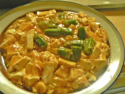 オクラ麻婆豆腐完成