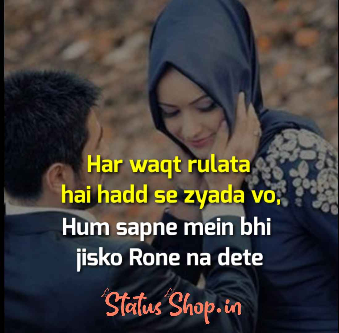 Shayari-status-in-English-statusshop