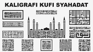 Desain Kaligrafi Kufi PNG
