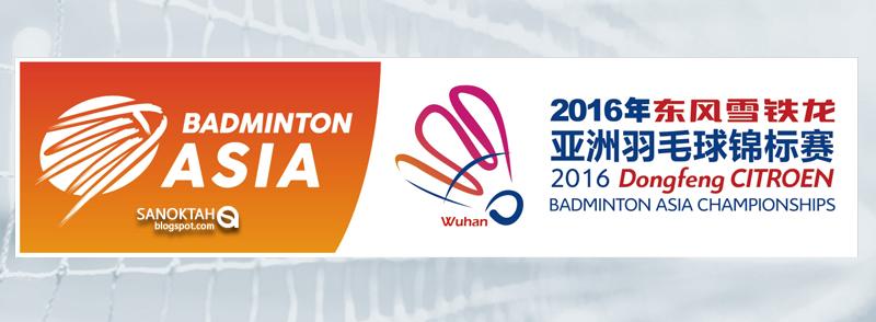 Kejohanan Badminton Asia 2016