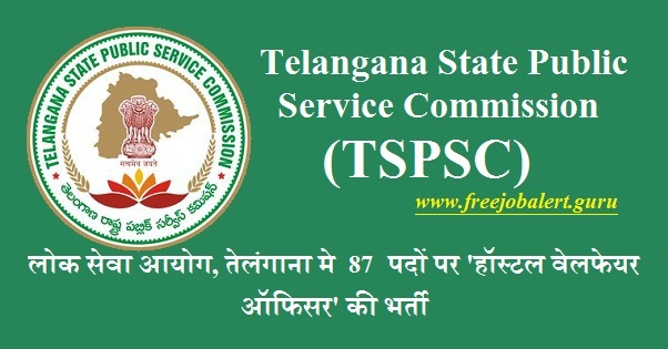 Telangana State Public Service Commission, TSPSC, PSC, PSC Recruitment, Telangana, Hostel Welfare Officer, Graduation, Latest Jobs, tspsc logo