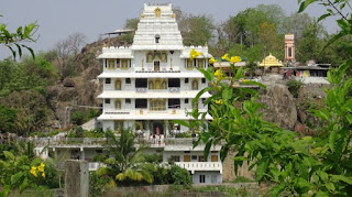Mahabubabad District, Telangana Recruitment