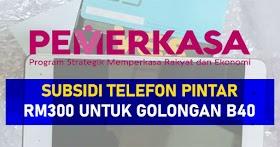 Pemerkasa 2021 : Subsidi Telefon Pintar Berjumlah RM300 -Khas Untuk Golongan B40