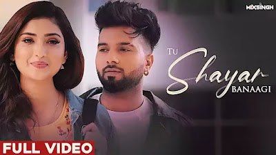 Checkout New Song Tu Shayar banaagi lyrics by Parry Sidhu on Lyricsaavn