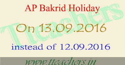 Bakrid Festival Date 2016 in AP Id-Ul-Azha holiday