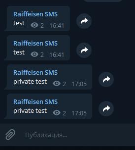 тестовое сообщение в частный канал Telegram