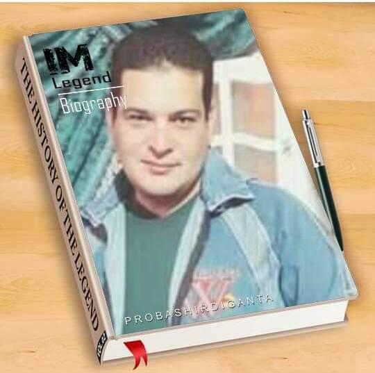 كتابك يا قلبي