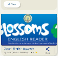 Deeksha- Andhra Pradesh Textbooks.
