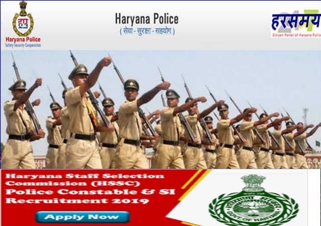 https://www.sarkariresulthindime.com/2019/06/haryana-ssc-constable-adn-si-online-Form-2019-in-hindi-details.html?m=1