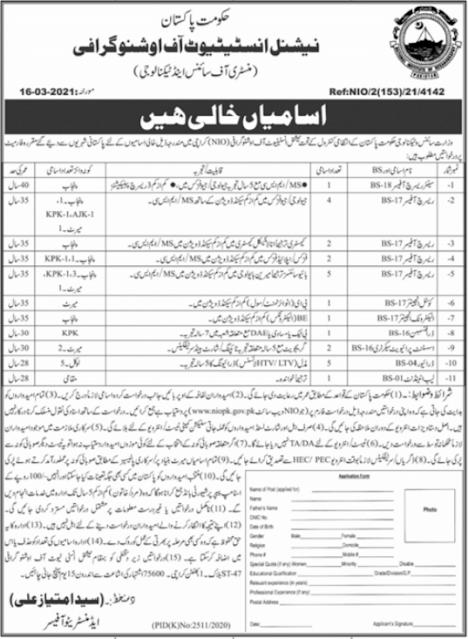 National Institute of Oceanography Karachi Jobs 2021 In Pakistan