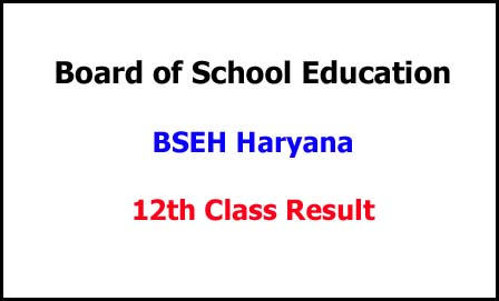 BSEH Haryana 12th Result 2020