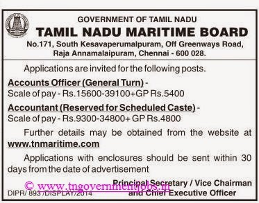 Tamil Nadu Maritime Academy (TNMA) Recruitments (www.tngovernmentjobs.in)