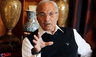 أحمد شفيق: أنا لست الشخص المثالي لقيادة الأمة الآن