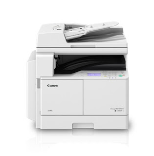 Canon imageRUNNER 2004N Driver Downloads