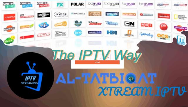 احدث شفرات و اكواد Xtream Codes IPTV 2020 شغالة